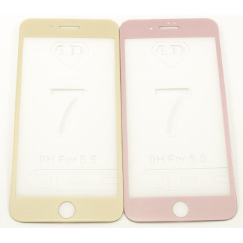 Защитное стекло Tempered Glass 3D для Apple iPhone 7 Plus, iPhone 8 Plus (5.5)
