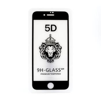 Защитное стекло Full Screen Full Glue 2.5D Tempered Glass для Apple iPhone 7 Plus / iPhone 8 Plus