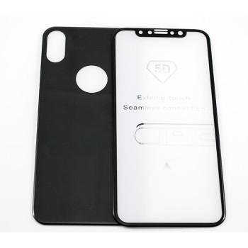 Защитное стекло Tempered Glass 5D 2 in 1 для Apple iPhone X / XS (перед + зад)