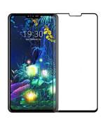 Защитное стекло Full Screen Tempered Glass для LG V50, Black