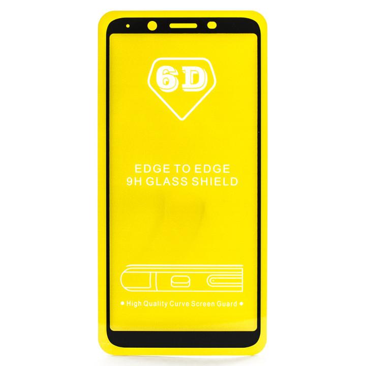 Защитное стекло Full Screen Glue 5D Tempered Glass для Oppo F5