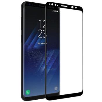 Защитное стекло Nillkin 3D CP+MAX Tempered Full Glass для Samsung Galaxy S9 (Black)