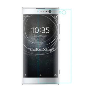 Захисне скло 2.5D 0.3mm Tempered Glass для Sony Xperia XA2