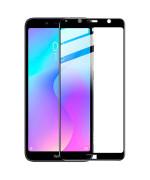 Закаленное защитное стекло Full Screen Tempered Glass для Xiaomi Redmi 7a, Black