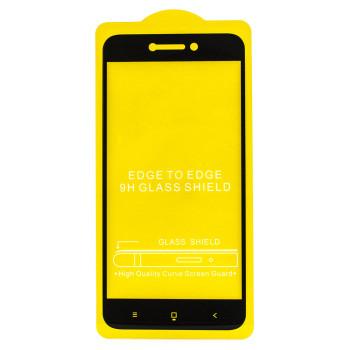 Защитное стекло Full Screen Full Glue 2,5D Tempered Glass для Xiaomi Redmi 5A, Black