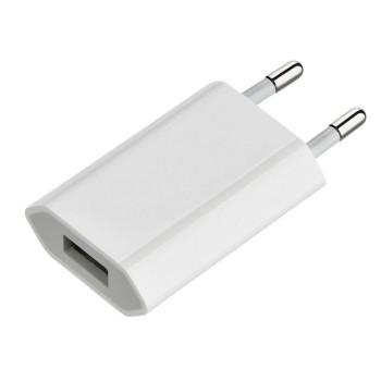 Мережевий зарядний пристрій для Apple iPhone USB 1A, White